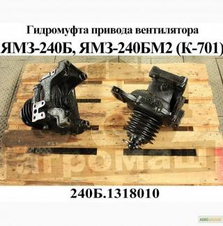 Фото - Привод вентилятора К-700, К-701, МАЗ, ЯМЗ (Гидромуфта) 240Б-1318010