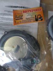 Фото 4 - Ремкомплект газового редуктора Impco Cobra W.P. 312 J смеситель C100