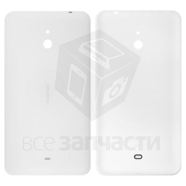 Фото - Задняя панель корпуса для Nokia 1320 Lumia, белая, с боковыми кнопками