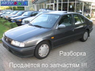 Фото 8 - Разборка Nissan Sunny B11, B12, N13, N14, Y10 c 82-02 г.в. Киев