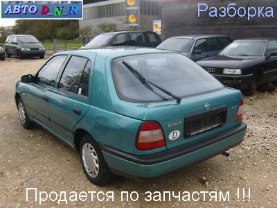 Фото - Разборка Nissan Sunny B11, B12, N13, N14, Y10 c 82-02 г.в. Киев