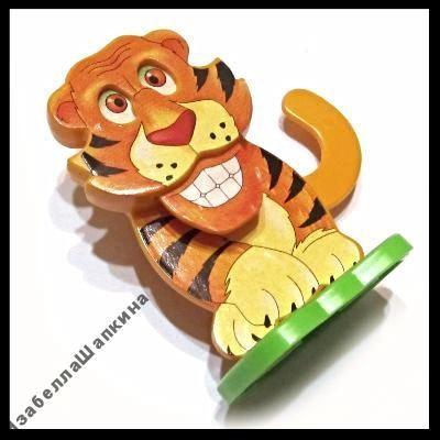 Фото - Киндер игрушки. Тигр