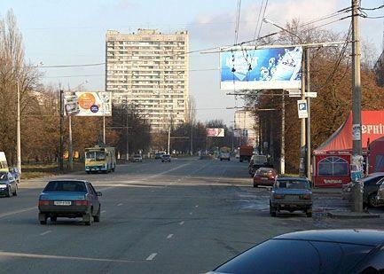 Фото - Внимание! Подарю Квартиру в Харькове