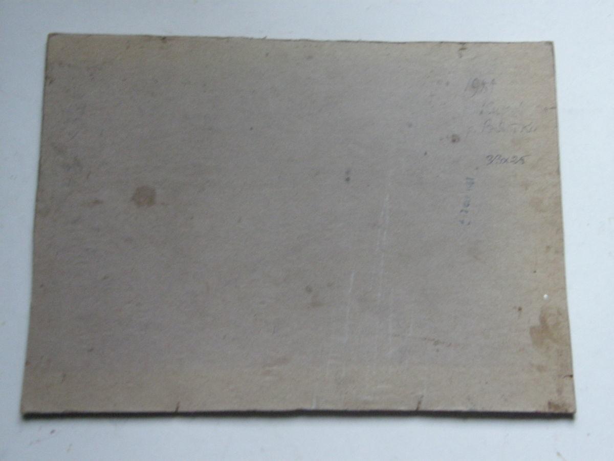 Фото 5 - Река Вятки 1981г. картон масло