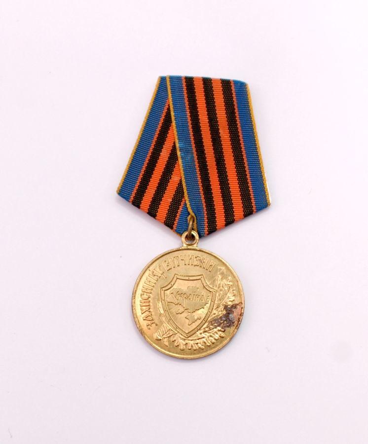 Фото - Медаль