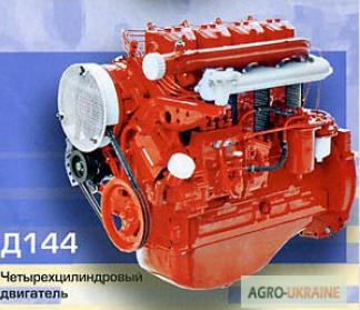 Фото - Двигатель Д-144 (Т-40)