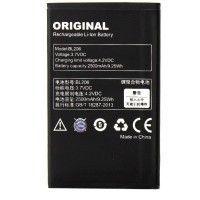 Аккумулятор Lenovo BL206 2500 mAh A630, A630E, A600E AAA класс