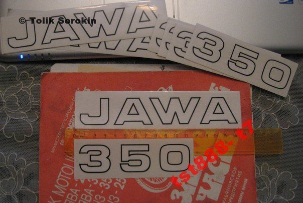 Фото - Наклейки оригинальные [комплект] ЯВА/JAWA 638,12V,люкс Made in Чехия