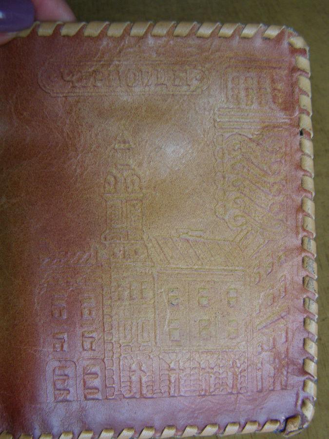 Фото - Сувенирный кожаный кошелек портмоне Черновцы
