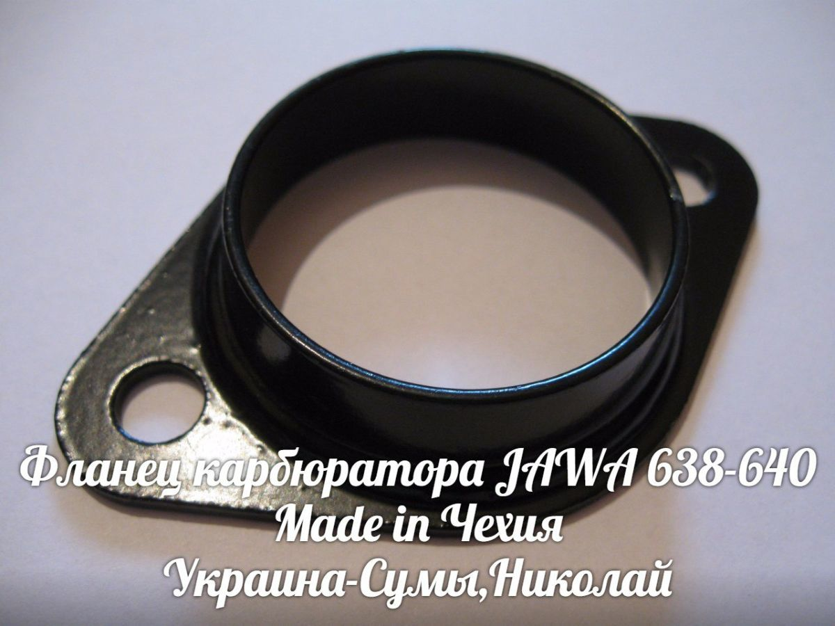 Фото - Фланец карбюратора JAWA 638-640 Made in Чехия.