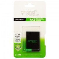 Фото - АКБ LG BL-44JN GRAND Premium 1500 mAh для P970, VS700, LS700 Original