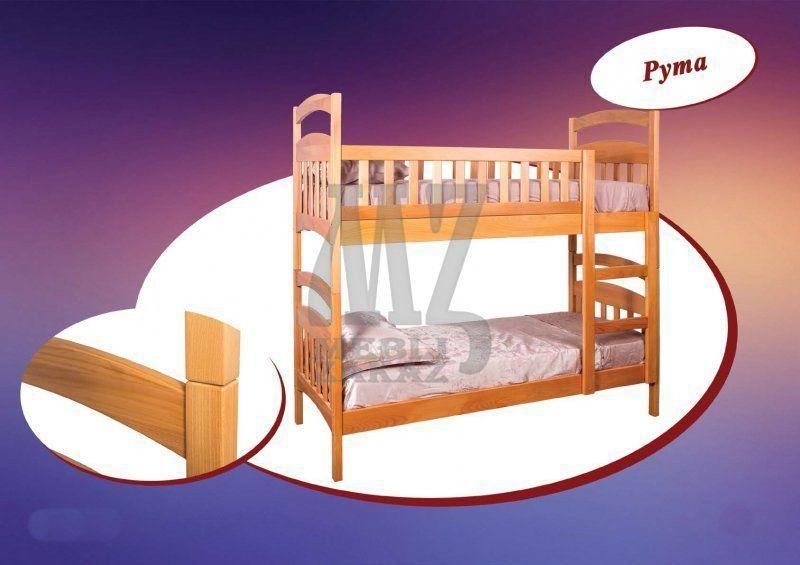 Фото - Двухъярусная кровать Рута Бук (Карина СП Бук)