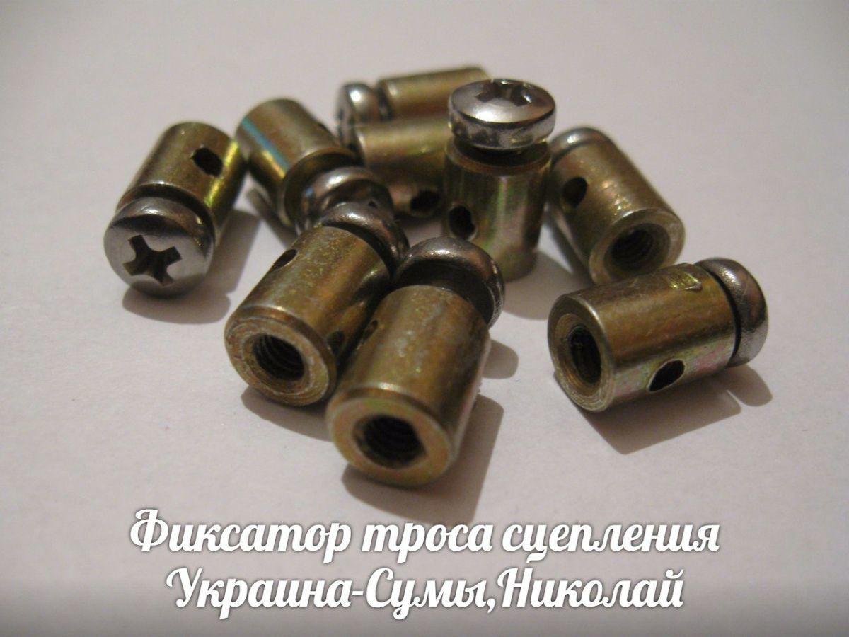 Фото - Фиксатор троса сцепления ЯВА/JAWA 360,634,638,CZ Украина.
