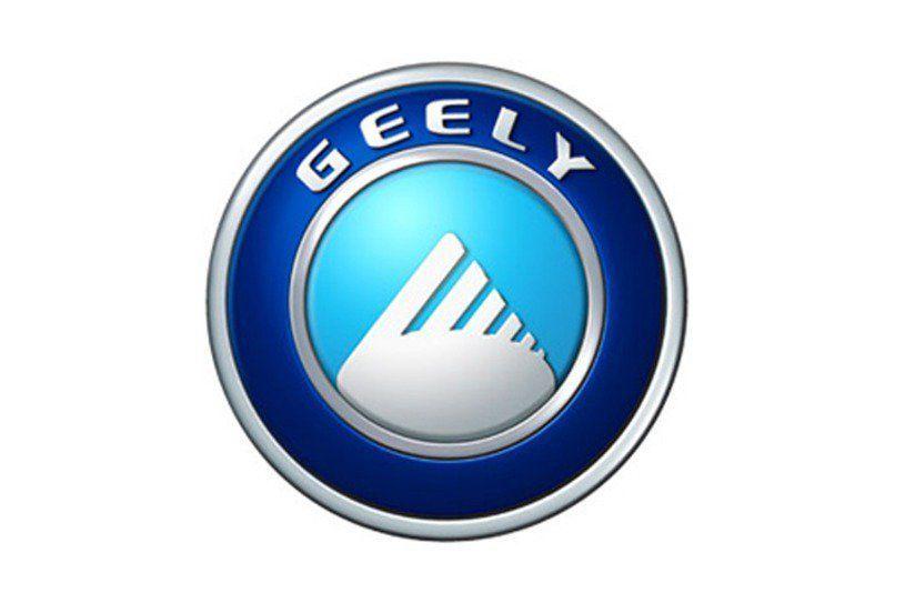 Фото 2 - Продаём запчасти на CHERY  &  GEELY