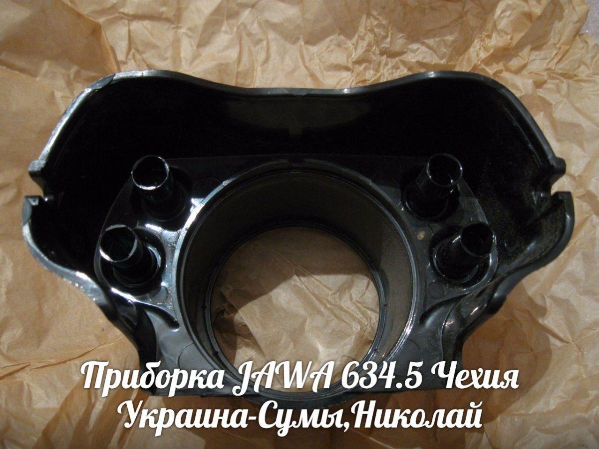 Фото 3 - Приборная панель ЯВА/JAWA 634.5 Made in Чехия.