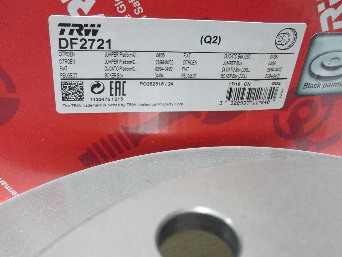 Фото 5 - Тормозной диск передний вентилируемый Ducato,Boxer,Jamper 94- 02- 06-
