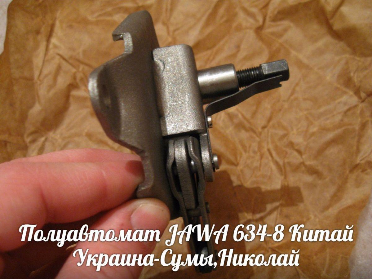 Фото 2 - Полуавтомат ЯВА/JAWA 634-638 Made in Китай.