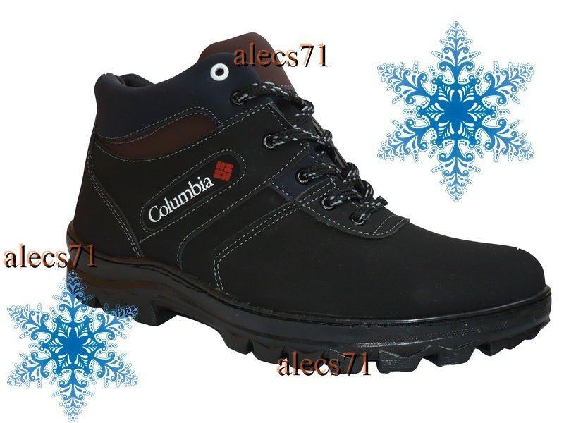 Фото - Мужские зимние ботинки !Модель Б4