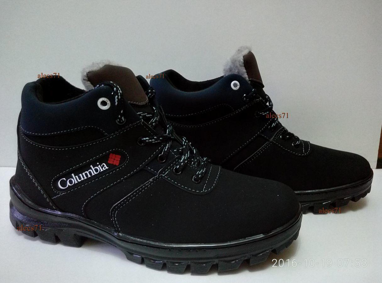 Фото 2 - Мужские зимние ботинки !Модель Б4