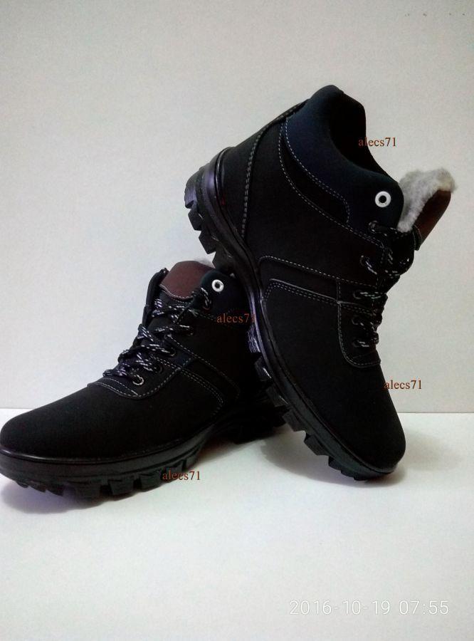 Фото 3 - Мужские зимние ботинки !Модель Б4