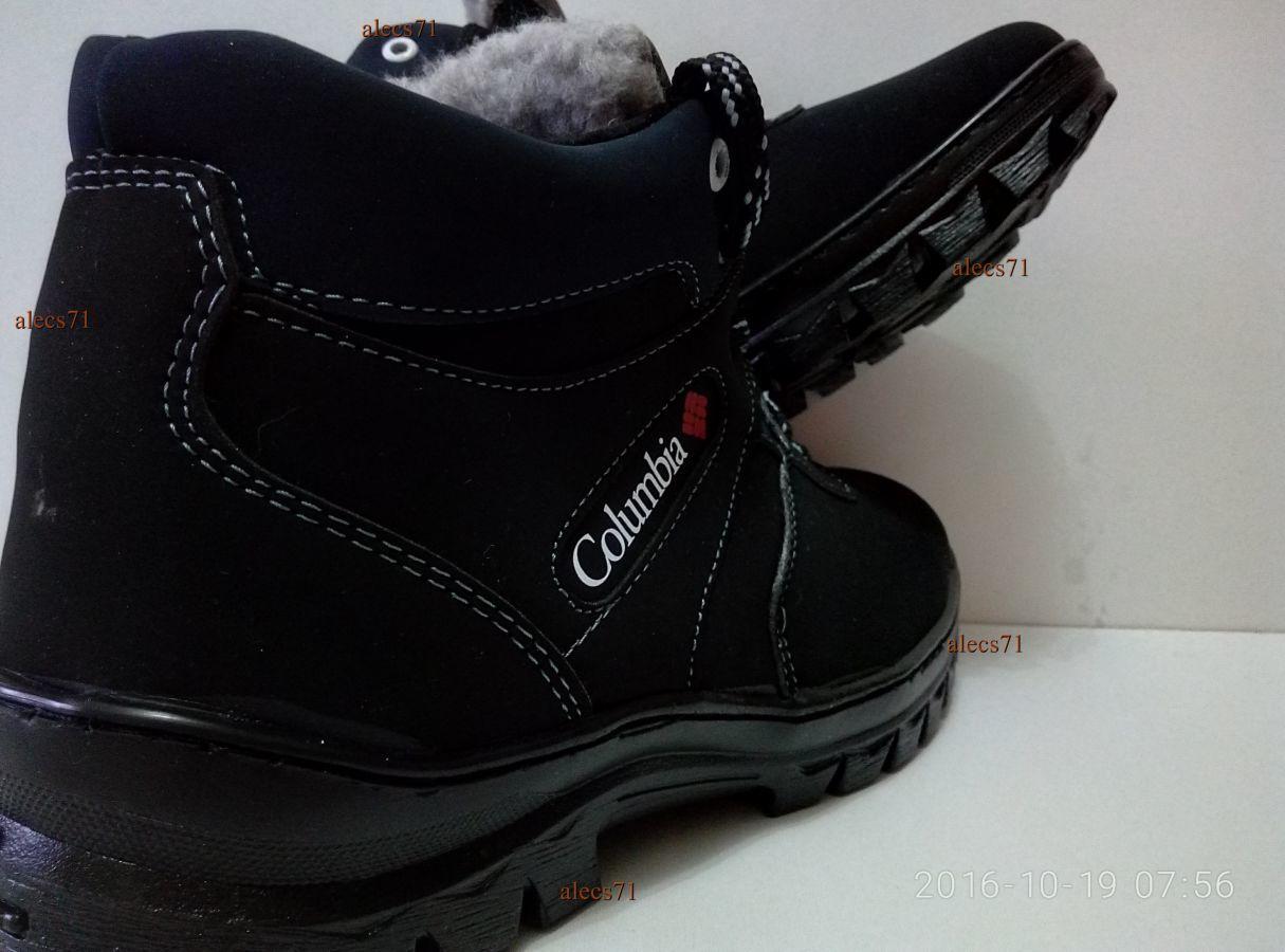 Фото 4 - Мужские зимние ботинки !Модель Б4