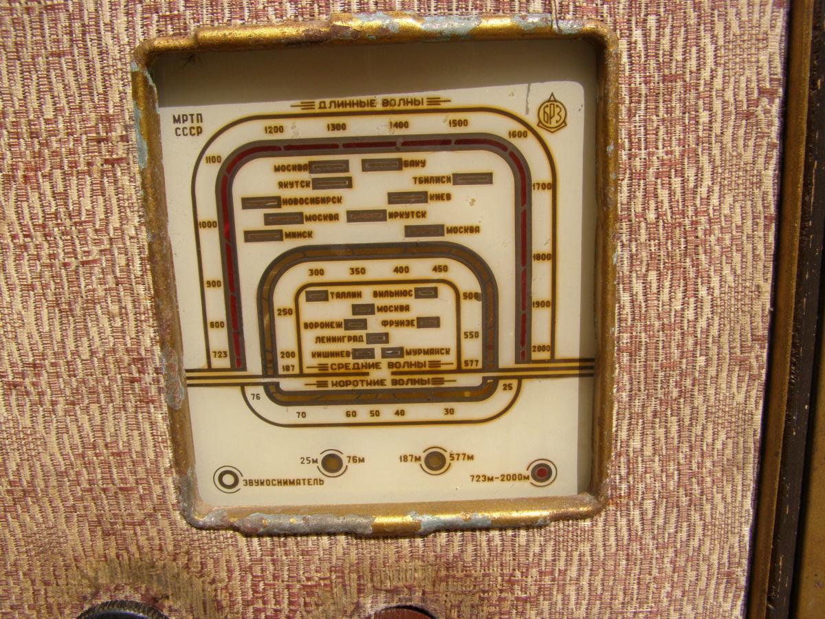 Фото 2 - Ламповая радиола Рекорд 53 СССР Рабочая