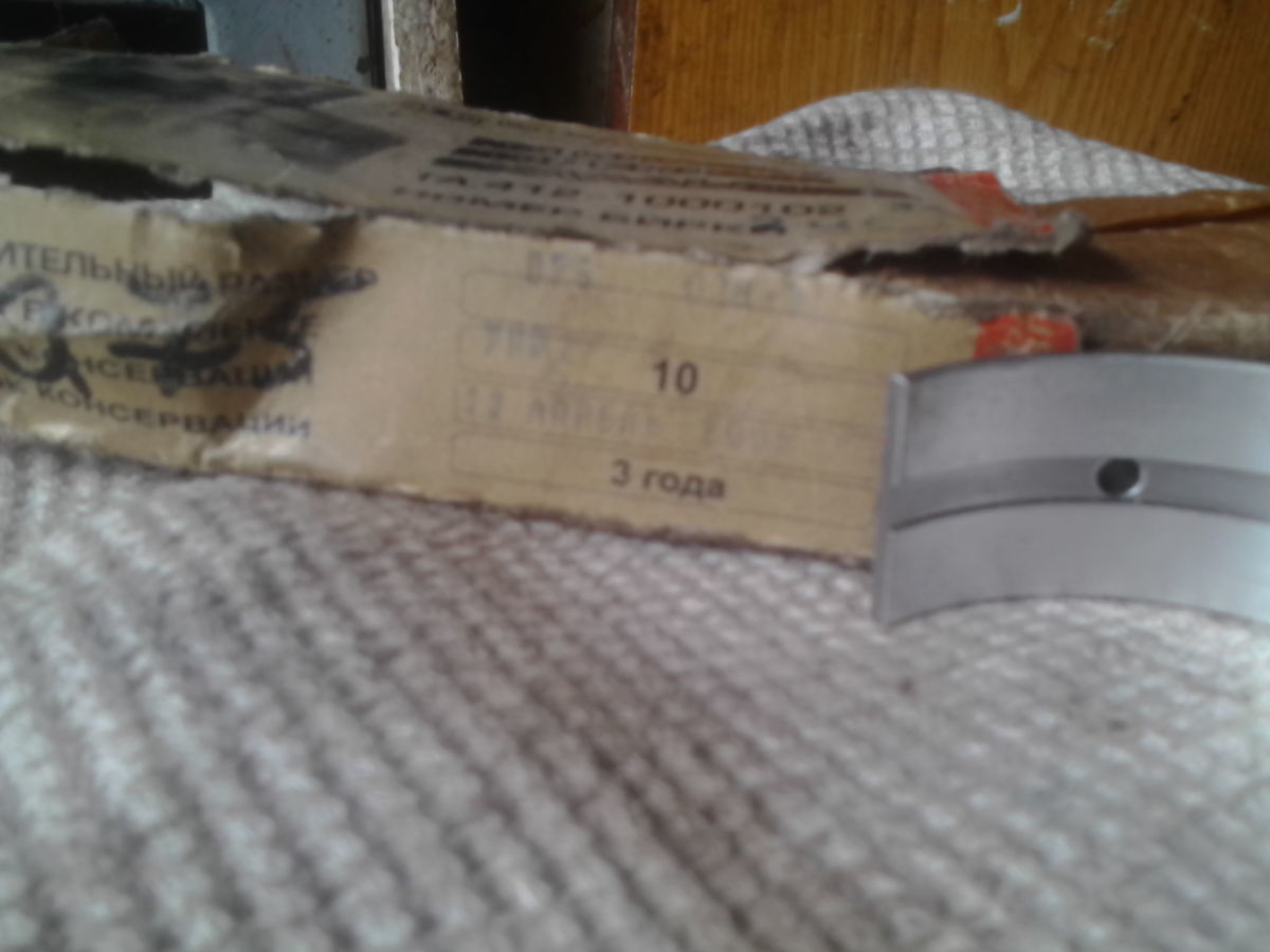 Фото 2 - Коренные вкладыши к двигателю узам
