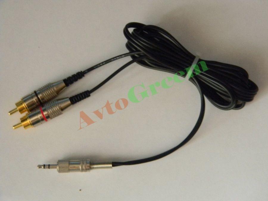 Фото 5 - Межблочный кабель (Jack 3.5 - 2RCA)