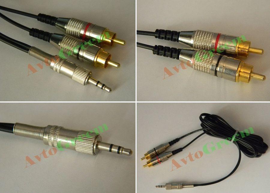 Фото - Межблочный кабель (Jack 3.5 - 2RCA)