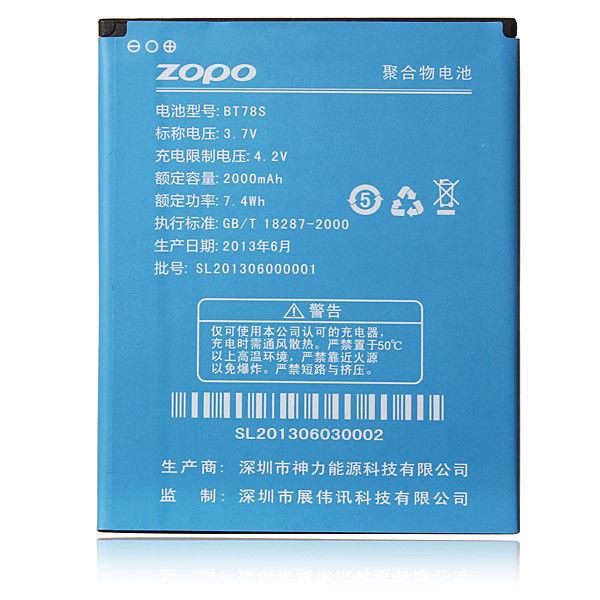 Фото 2 - Аккумулятор Zopo ZP980 , Zopo C2