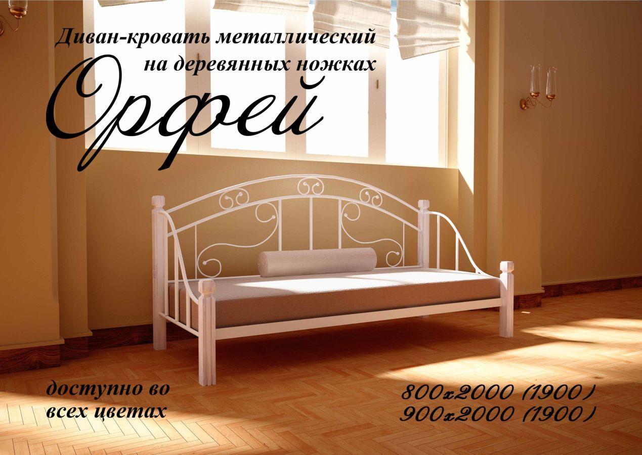 Фото 6 - Диван-кровать