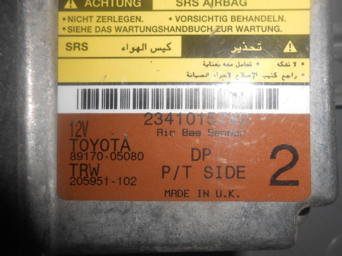 Фото 2 - Блок управления безопасностью (8917005020) TOYOTA Avensis (T220) 97-03