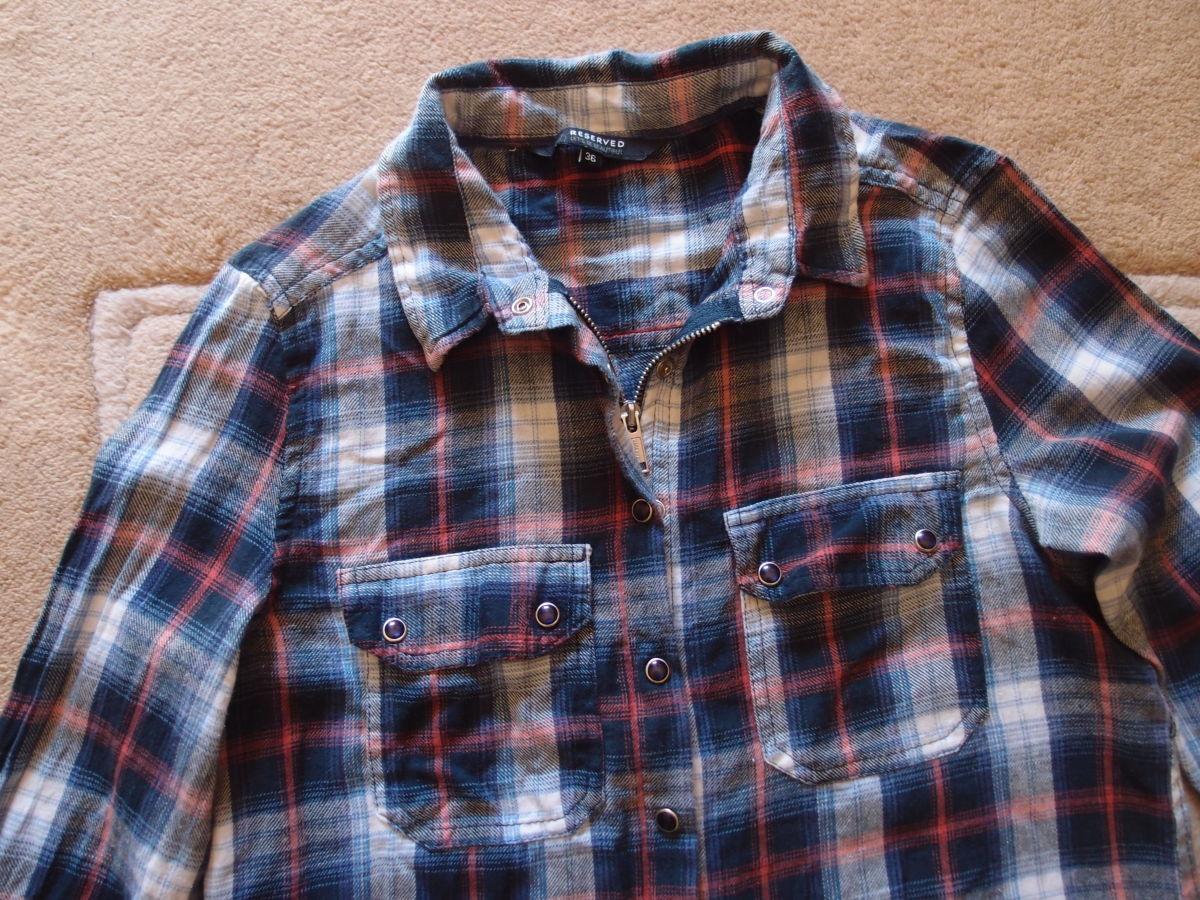 Фото 2 - Рубашка Reserved