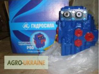 Фото - Гидрораспределитель P-80 3/1-22 (новый) Т-16, Т-25, Т-40