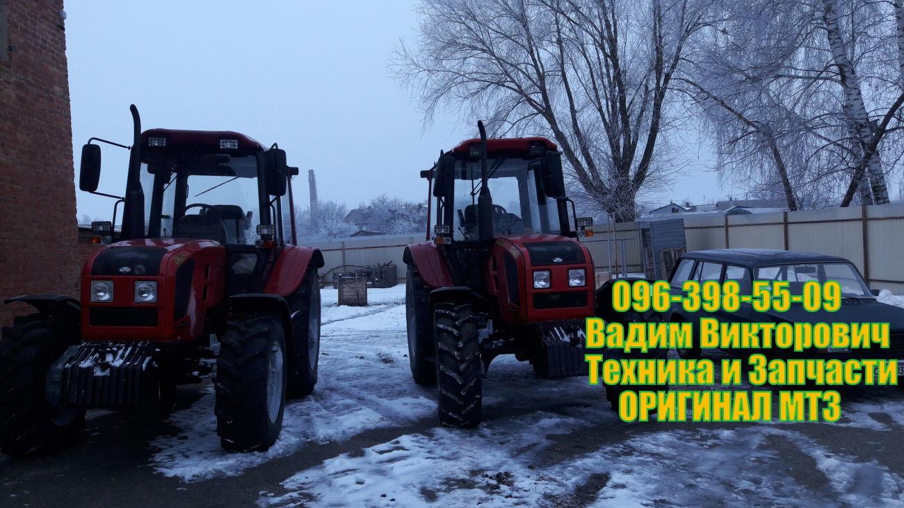 Фото 5 - Трактор Беларус 82.1