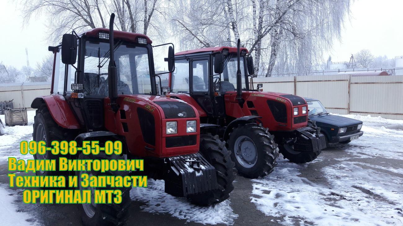 Фото 4 - Трактор Беларус 82.1