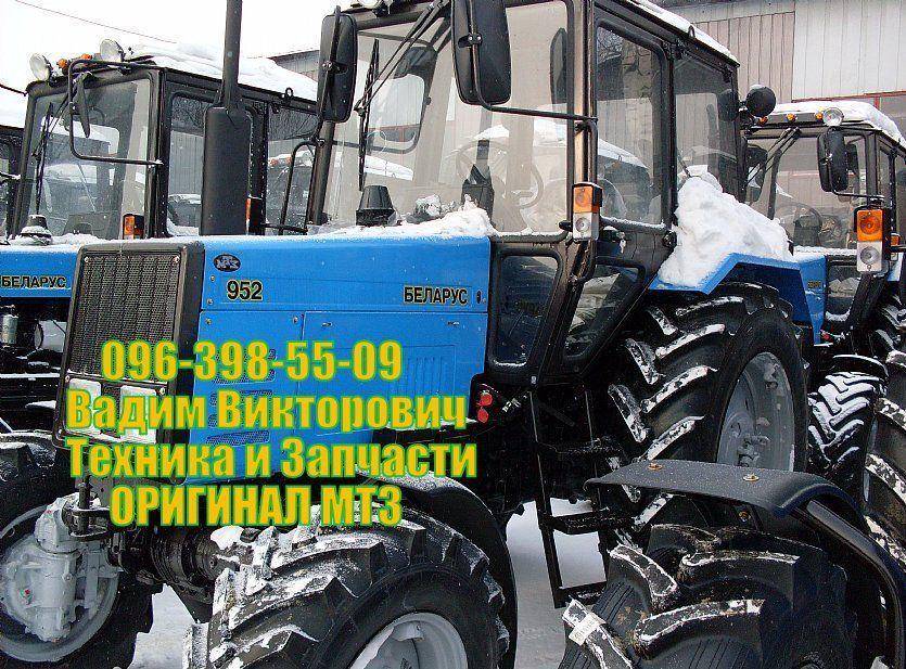 Фото 9 - Трактор Беларус 82.1