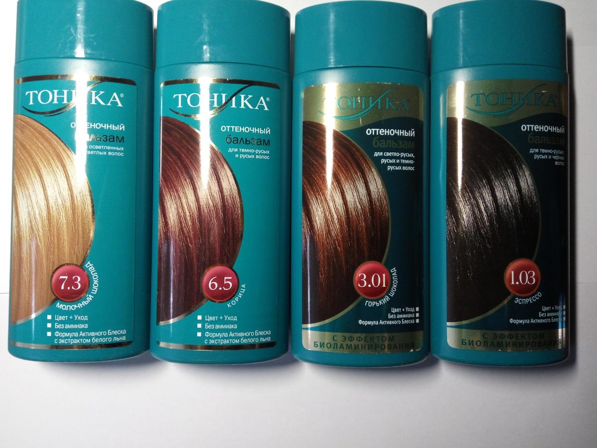 Тоники для темных волос палитра цветов фото
