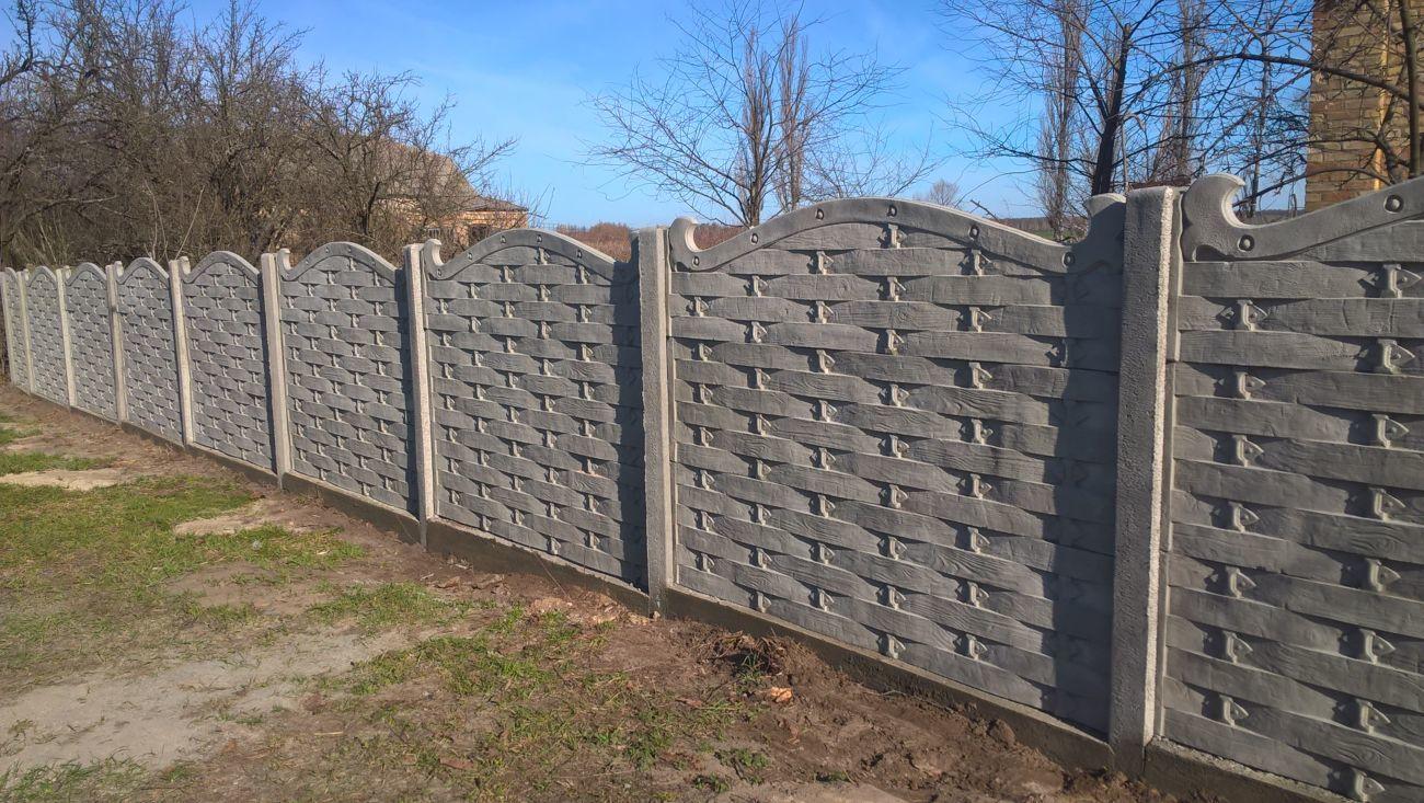 Фото 5 - бетонный забор