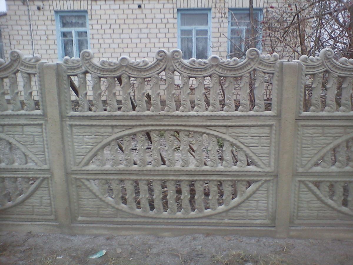 Фото 3 - бетонный забор