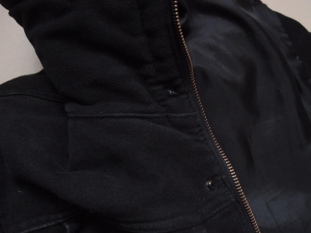 Фото 5 - Куртка Imperial