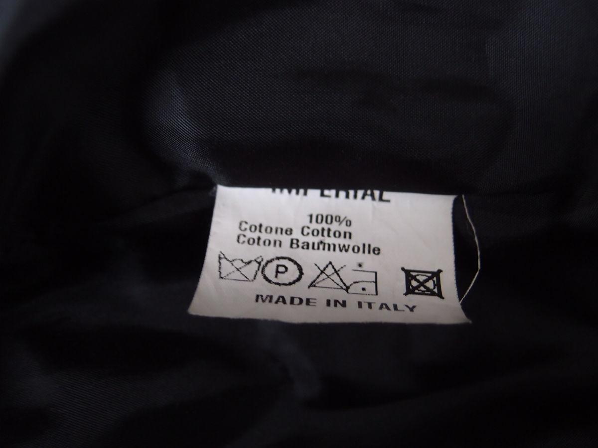 Фото 6 - Куртка Imperial