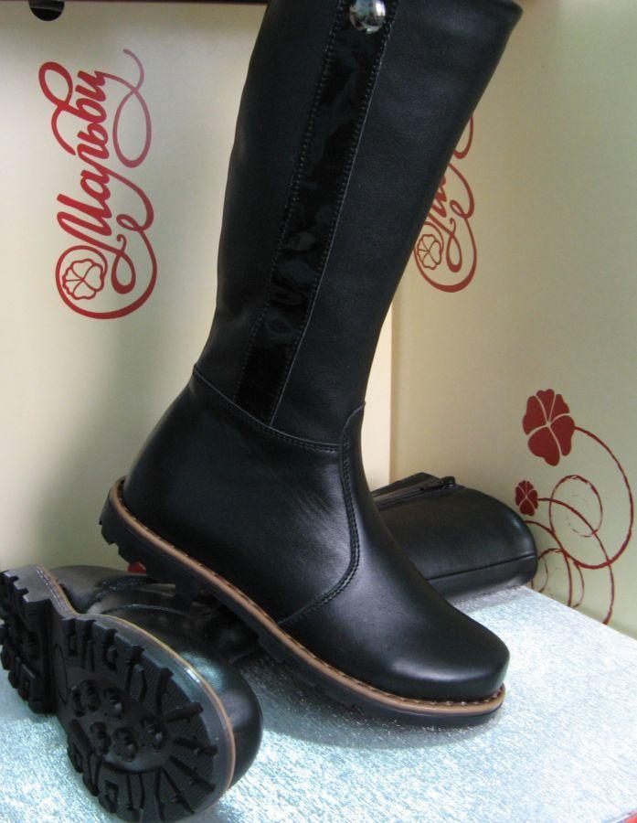 290d71541 Купить сейчас - Сапоги кожаные зимние чёрные на девочку 30р.: 999 ...