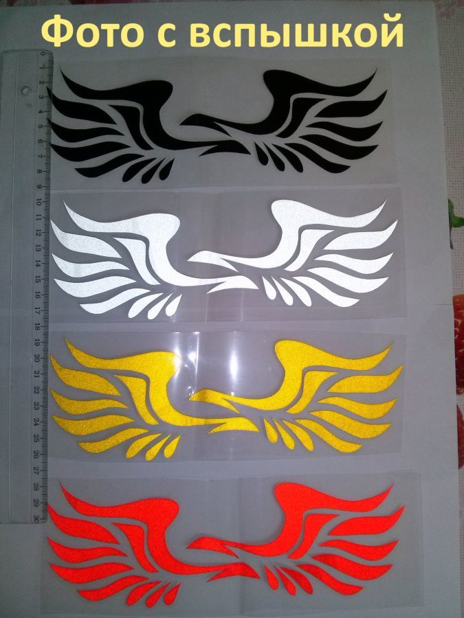 Наклейки на авто Крылья на зеркала заднего вида светоотражающая Тюнинг