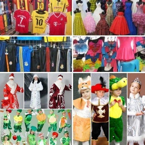 Костюмы маскарадные,карнавальные,звери,маски,Дед мороз,Снегурочка,гном