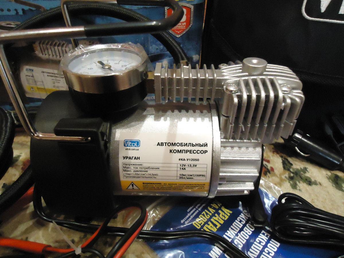 Фото 2 - Автомобильный компрессор Ураган КА-У12050