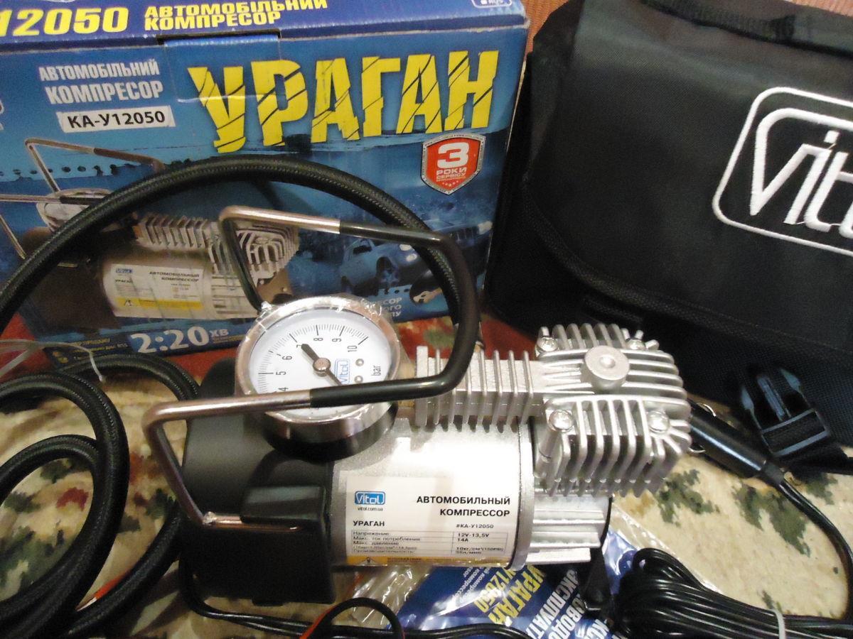 Фото 3 - Автомобильный компрессор Ураган КА-У12050