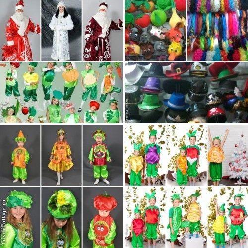 Карнавальные костюмы,звери,сказочные,маски,парики,шляпы,платья,коса