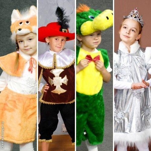 Карнавальные костюм,звери,сказочные,маски,парики,шляпы,платья,снегурка