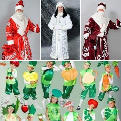 Маскарадные костюмы,маски,парики,платья,шляпы,звери,снегурочка,лиса,